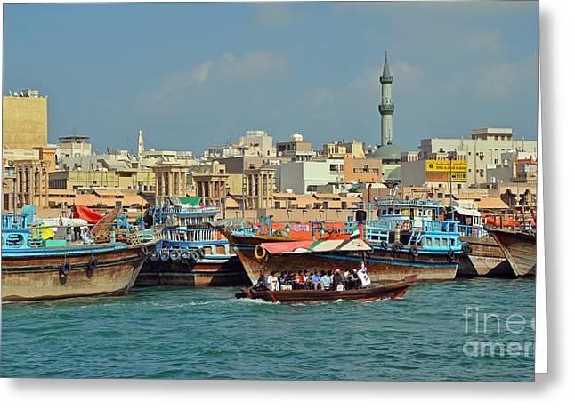 Water Taxi Greeting Cards - Bustling in Blue Greeting Card by Corinne Rhode