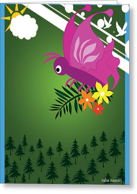 Butterfly 133 Greeting Card by Saba Nassiri