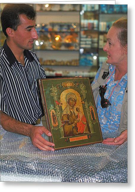 Negotiating Greeting Cards - Buying icon in Jerusalem Greeting Card by Carl Purcell