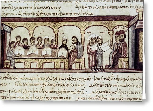 Byzantine Philosophy School Greeting Card by Granger