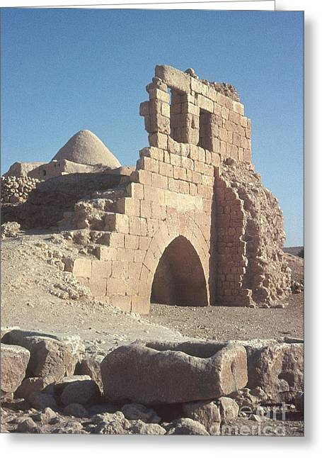 Ancient Ruins Greeting Cards - Byzantine Ruins Greeting Card by Photo Researchers, Inc.