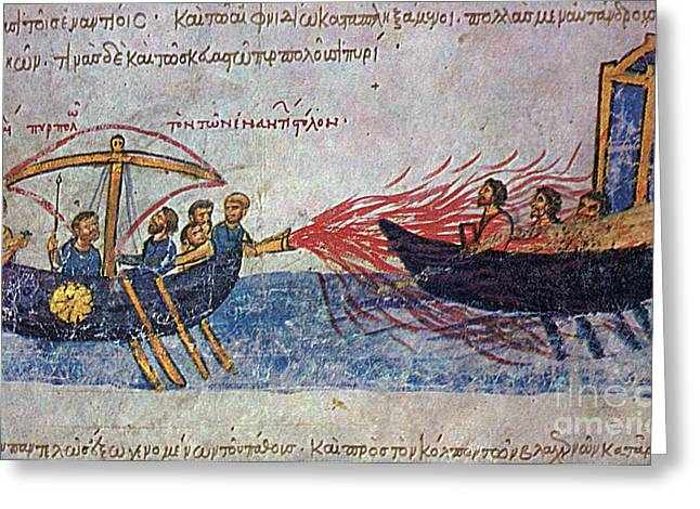 Byzantine Sailors  Greeting Card by Photo Researchers
