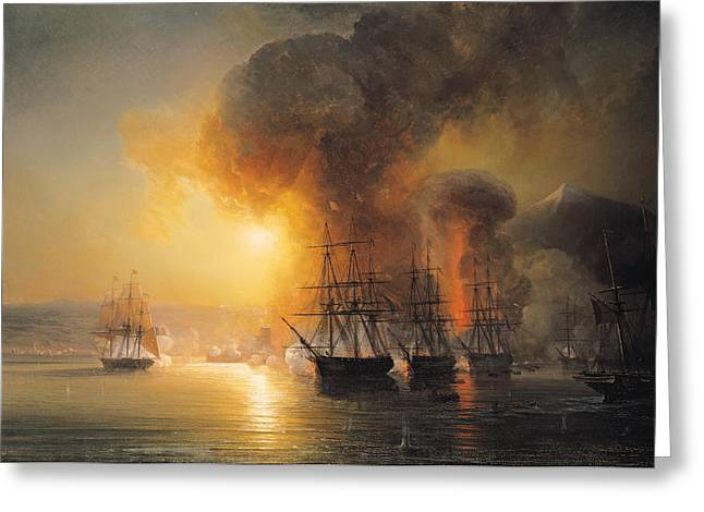 Gunfire Greeting Cards - Capture of the Fort of Saint Jean dUlloa on 23rd November 1838 Greeting Card by Jean Antoine Theodore Gudin