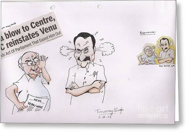 Venugopal Greeting Cards - Cartoon Greeting Card by Tanmay Singh