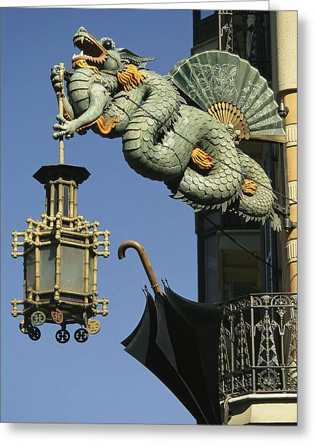 Character Sculpture Greeting Cards - Carved Chinese Dragon With Fan Greeting Card by Richard Nowitz