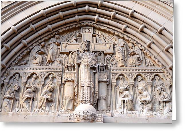 Piety Greeting Cards - Carved Stone Biblical Mural Above Catholic Cathedral Doorway  Greeting Card by Gary Whitton
