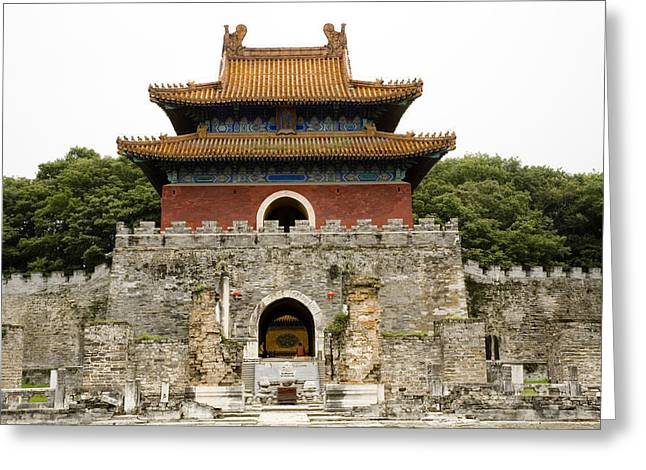 Xian Greeting Cards - Carved Stone Staircases Of Ming Greeting Card by David Evans