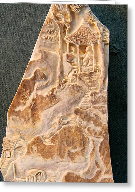 Buildings Reliefs Greeting Cards - Carving A Landscape Greeting Card by Debbi Chan