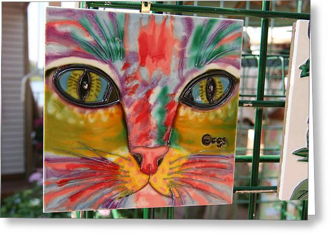 Feline Glass Art Greeting Cards - Cat Art on Tile Greeting Card by Carl Purcell