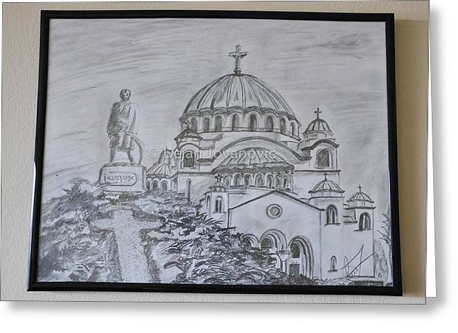 Cathedral Of Saint Sava Greeting Card by Dejan Jovanovic