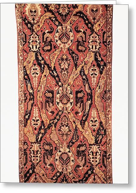 1680 Greeting Cards - CAUCASUS: CARPET, c1680 Greeting Card by Granger
