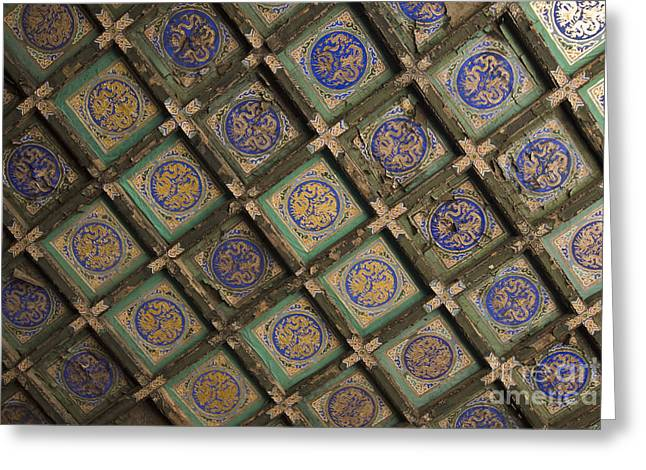 Old Beijing Greeting Cards - Ceiling Tiles in the Forbidden City Greeting Card by Sam Bloomberg-rissman
