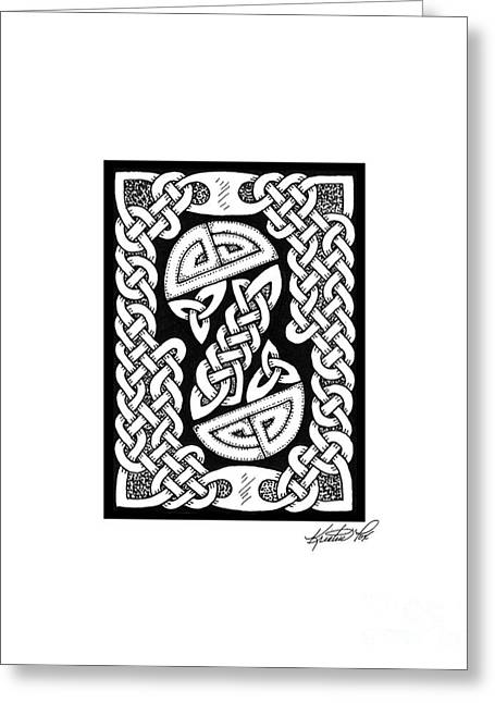 Miniature Abstract Drawings Greeting Cards - Celtic Figure Eight Greeting Card by Kristen Fox