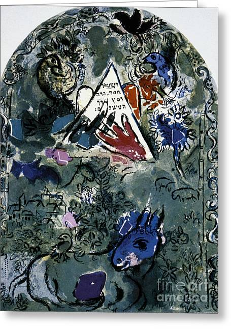 Israelite Greeting Cards - Chagall: Issachar Greeting Card by Granger
