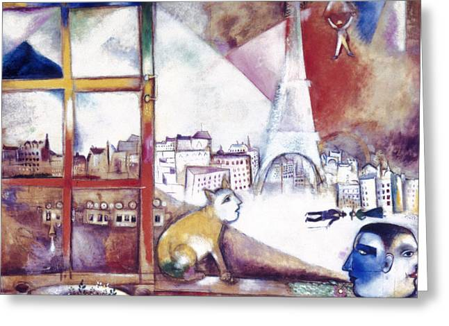 1913 Greeting Cards - Chagall: Paris, 1913 Greeting Card by Granger