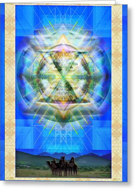 Chalice Star Over Three Kings Holiday Card Xbbrtii Greeting Card by Christopher Pringer