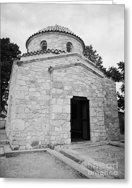 Ammochostos Greeting Cards - Chapel Over The Tomb Of St Barnabas Church Near Famagusta Turkish Republic Of Northern Cyprus Trnc Greeting Card by Joe Fox