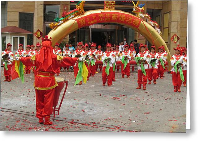 Celbration Greeting Cards - Chenese Wedding Celebration Greeting Card by Alfred Ng