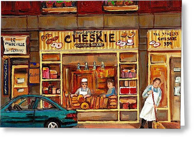 Classical Montreal Scenes Greeting Cards - Cheskies Hamishe Bakery Greeting Card by Carole Spandau