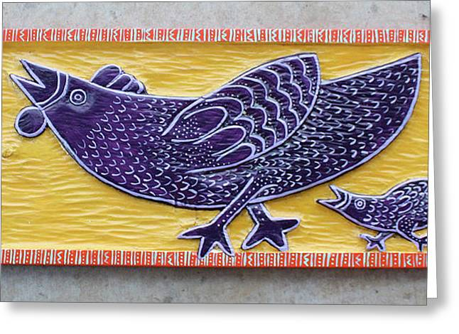 Painted Wood Reliefs Greeting Cards - Chicken and Chicken Little Greeting Card by James Neill