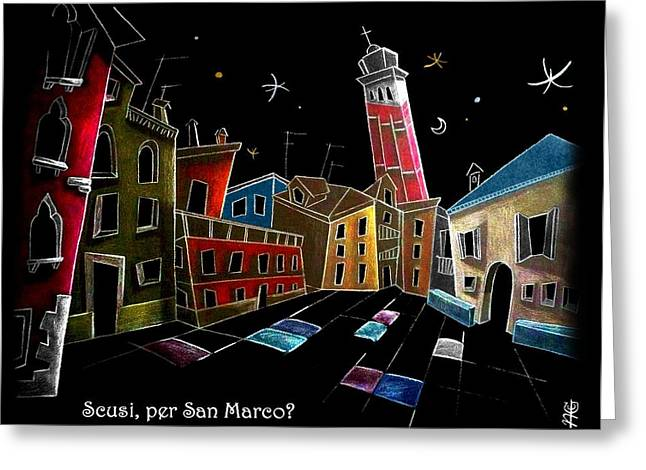 Venice Pastels Greeting Cards - Children Book Illustration Venice Italy - Libri Illustrati per Bambini Venezia Italia Greeting Card by Arte Venezia