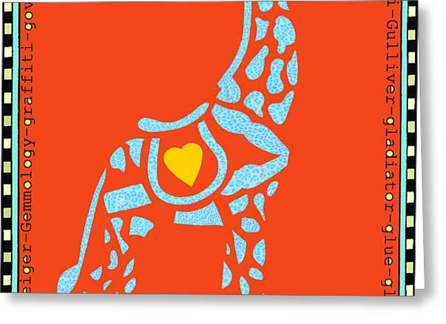 Childrens Art Gentle Giraffe on Orange Greeting Card by ArtyZen Kids