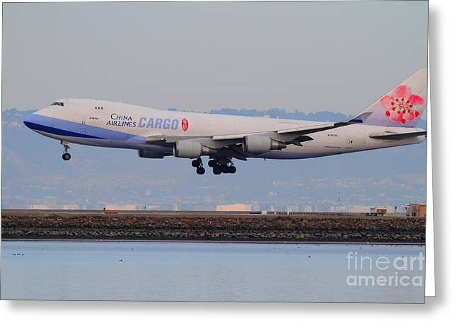 Airplane Landing Greeting Cards - China Airlines Cargo Jet Airplane At San Francisco International Airport SFO . 7D12301 Greeting Card by Wingsdomain Art and Photography