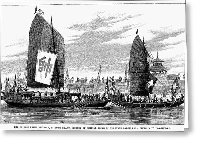 Chang Greeting Cards - China: Barge Travel, 1894 Greeting Card by Granger