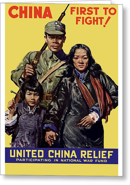 Ww11 Greeting Cards - China First To Fight Greeting Card by War Is Hell Store