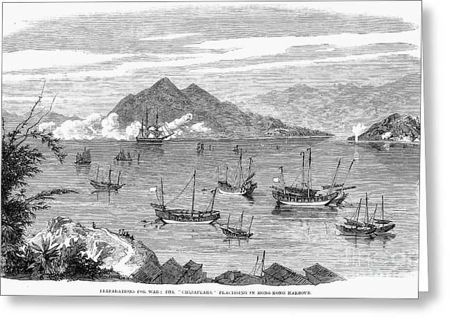 Kowloon Greeting Cards - China: Hong Kong, 1860 Greeting Card by Granger