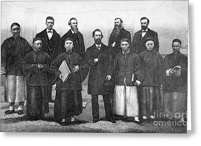 1876 Greeting Cards - China: Missionaries, 1876 Greeting Card by Granger