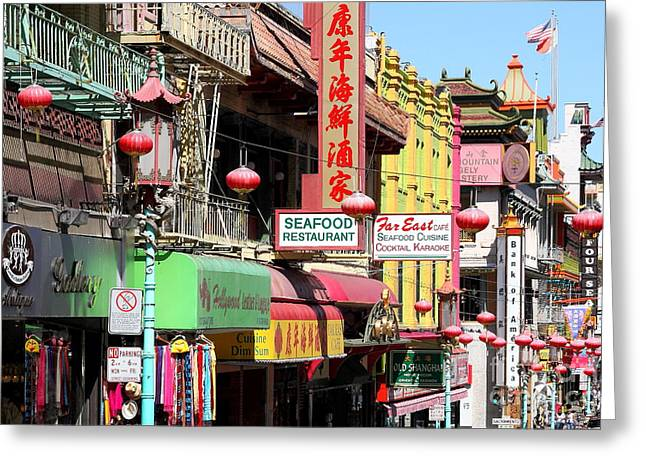Chinese Shop Greeting Cards - Chinatown in San Francisco Greeting Card by Wingsdomain Art and Photography