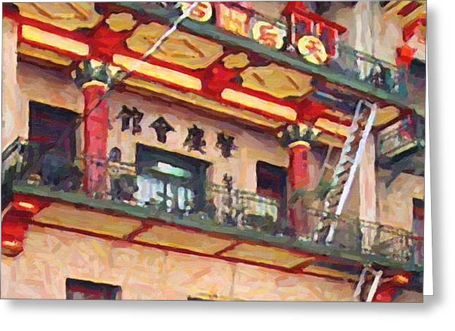 Chinatown Greeting Card by Wingsdomain Art and Photography