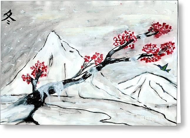 Shashi Kumar Greeting Cards - Chinese Brush Paint Winter Greeting Card by Shashi Kumar