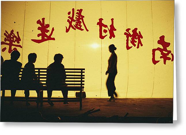 Light And Dark Greeting Cards - Chinese Characters Printed Greeting Card by Justin Guariglia