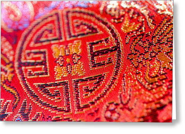 Asian Influence Greeting Cards - Chinese Embroidery Greeting Card by Ray Laskowitz - Printscapes