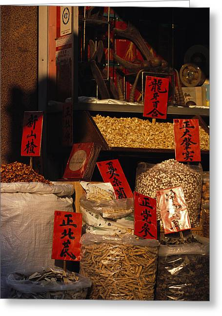 Identification Symbol Greeting Cards - Chinese Medicine And Herbs For Sale Greeting Card by Justin Guariglia