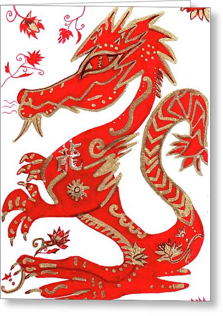 Red And Gold Leaves Greeting Cards - Chinese New Year Astrology Dragon Greeting Card by Barbara Giordano