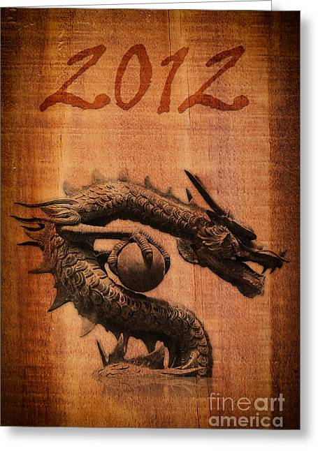 Wealth Drawings Greeting Cards - Chinese style dragon statue on the wood texture. Greeting Card by Weerayut Kongsombut