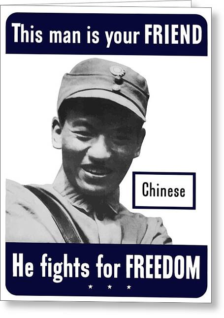 Vintage China Greeting Cards - Chinese This Man Is Your Friend Greeting Card by War Is Hell Store