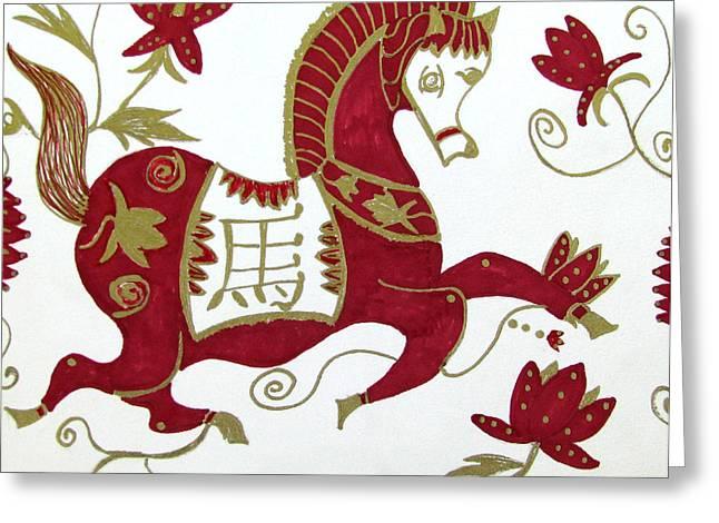 Civilization Greeting Cards - Chinese Zodiac Horse Greeting Card by Barbara Giordano