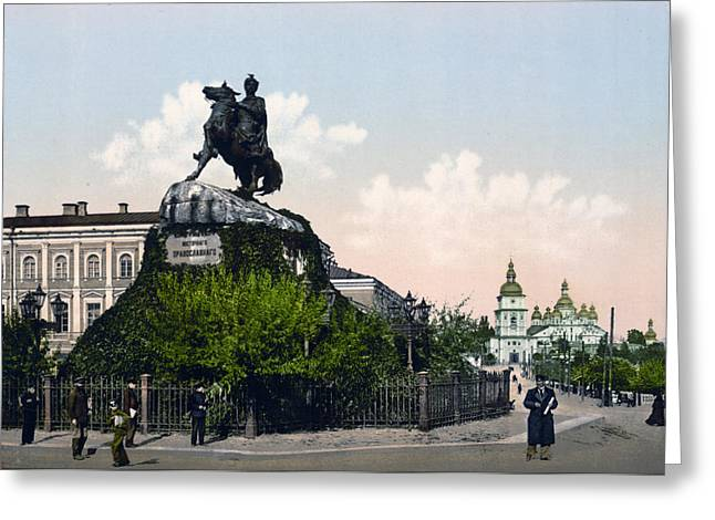 Kyiv Greeting Cards - Chmielnitzky Monument in Kiev - Ukraine - ca 1900 Greeting Card by International  Images