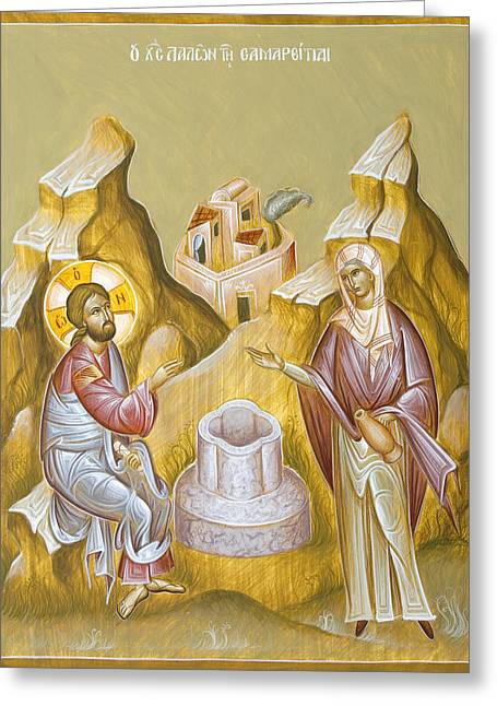 Icon Byzantine Paintings Greeting Cards - Christ and the Samaritan Woman Greeting Card by Julia Bridget Hayes