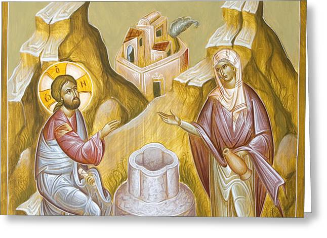 Christ and the Samaritan Woman Greeting Card by Julia Bridget Hayes