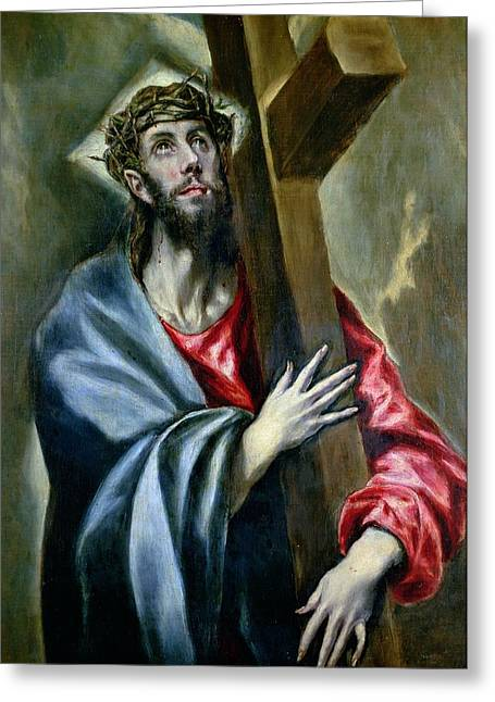 The Wooden Cross Greeting Cards - Christ Clasping the Cross Greeting Card by El Greco