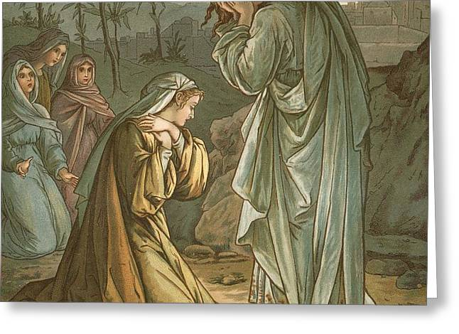 Christ in the garden of Gethsemane Greeting Card by John Lawson