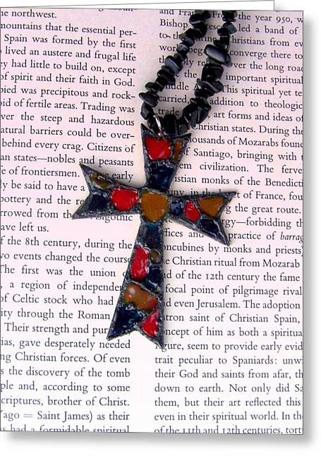 God Jewelry Greeting Cards - Christian  Cross Greeting Card by Cynthia Amaral