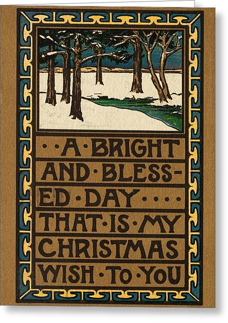 Snowy Day Greeting Cards - Christmas Card Greeting Card by American School