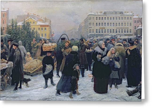 Trader Greeting Cards - Christmas Fair  Greeting Card by Heinrich Matvejevich Maniser