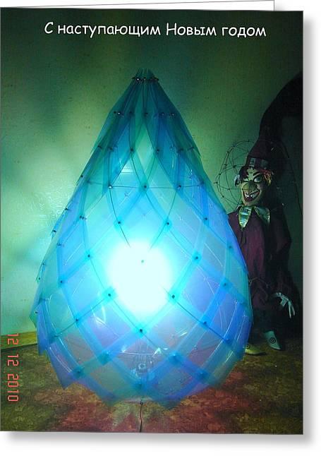 Bulbs Sculptures Greeting Cards - Christmas tree bulb Elpyul for garden decoration Greeting Card by Yuri Shevnin